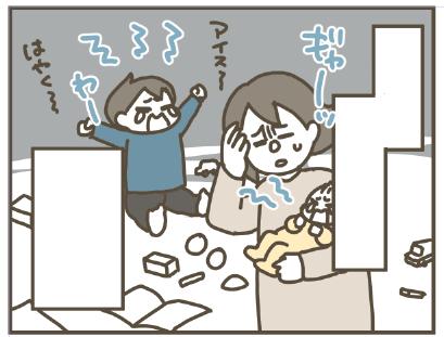 f:id:kanemotonomukuu:20170629133615j:plain