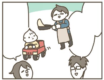 f:id:kanemotonomukuu:20170629133622j:plain