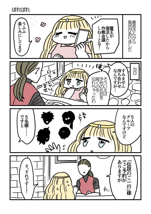f:id:kanemotonomukuu:20170701143627j:plain