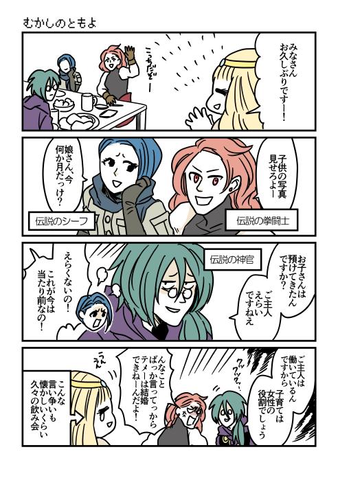 f:id:kanemotonomukuu:20170701143631j:plain