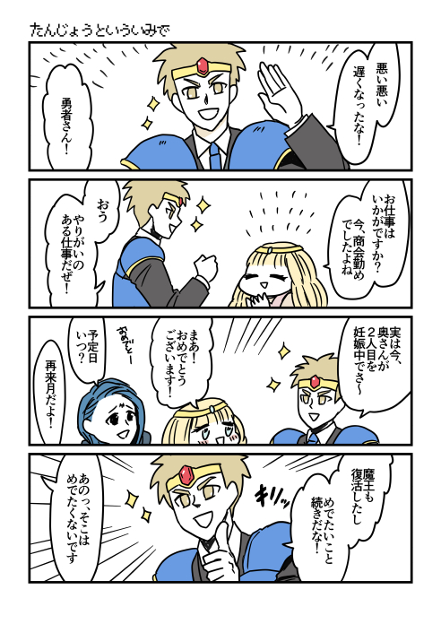 f:id:kanemotonomukuu:20170701143635j:plain