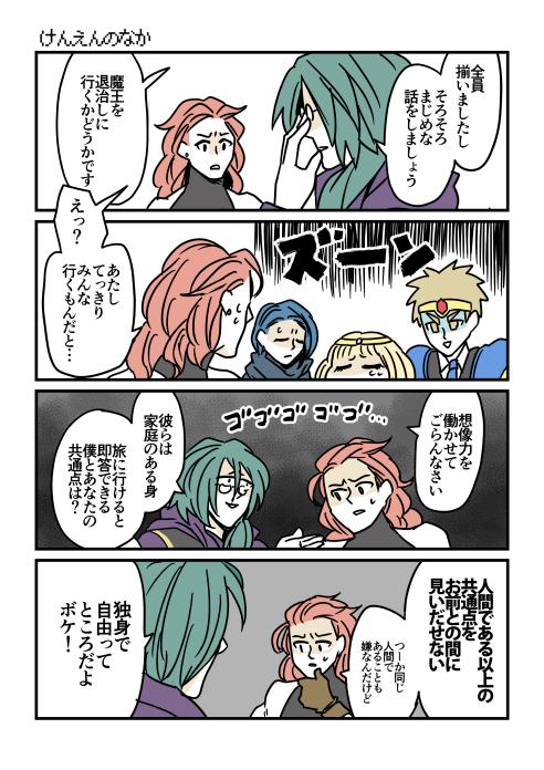 f:id:kanemotonomukuu:20170701143638j:plain