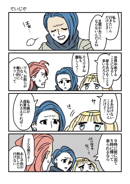 f:id:kanemotonomukuu:20170701143650j:plain