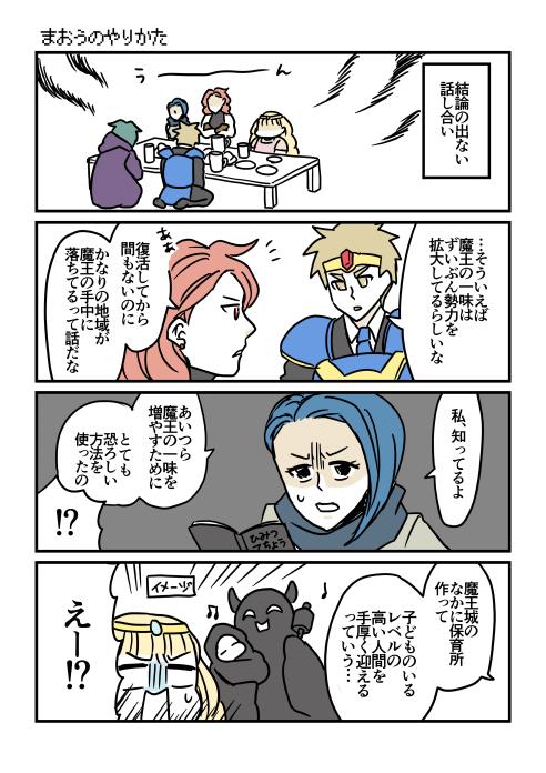 f:id:kanemotonomukuu:20170701143701j:plain