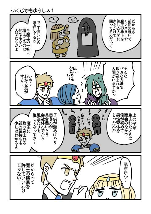 f:id:kanemotonomukuu:20170701143705j:plain