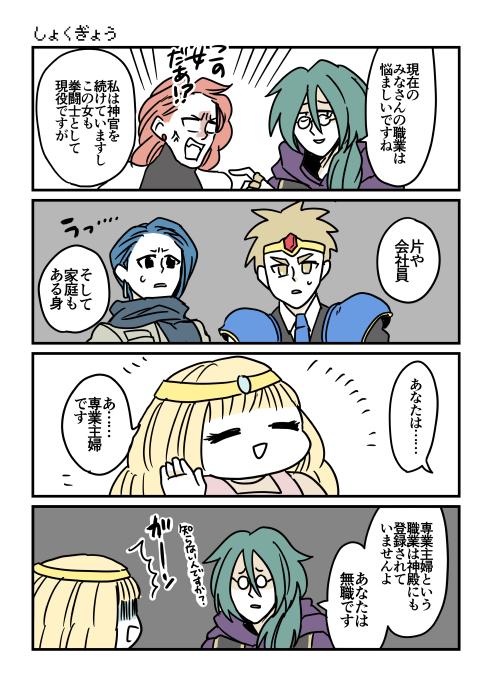 f:id:kanemotonomukuu:20170701212419j:plain