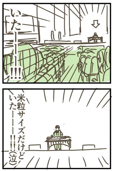 f:id:kanemotonomukuu:20170703152436j:plain
