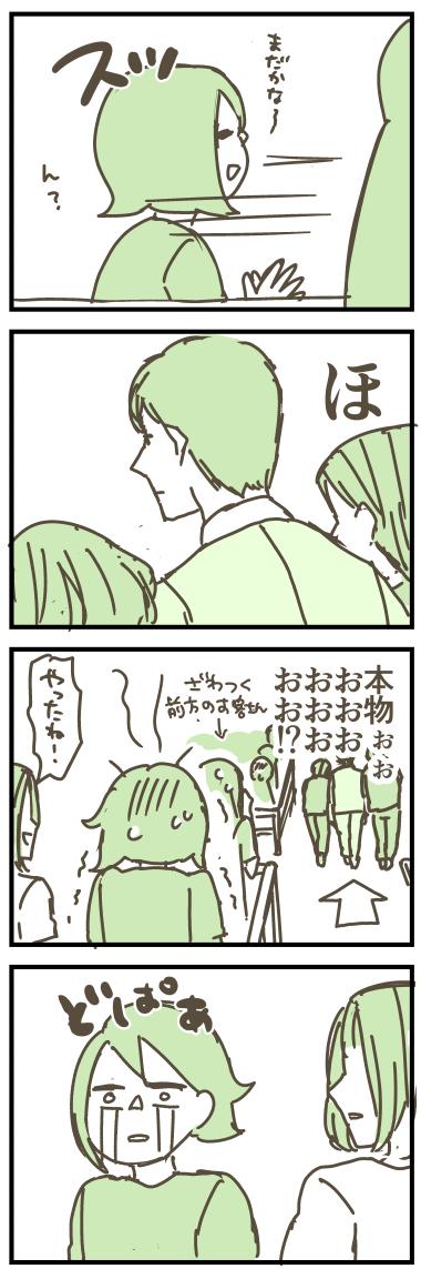 f:id:kanemotonomukuu:20170703152528j:plain
