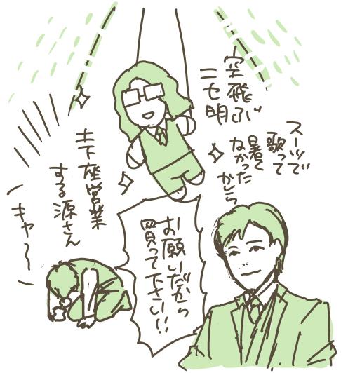 f:id:kanemotonomukuu:20170703152623j:plain