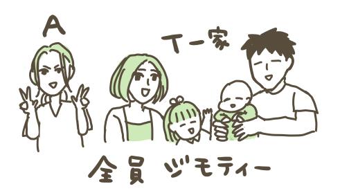 f:id:kanemotonomukuu:20170704151920j:plain