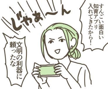 f:id:kanemotonomukuu:20170704152459j:plain