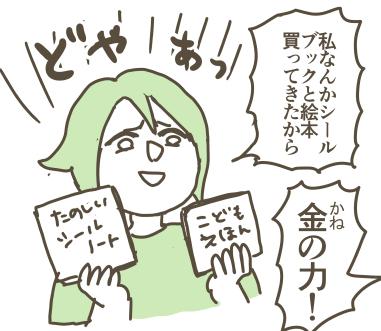 f:id:kanemotonomukuu:20170704152546j:plain