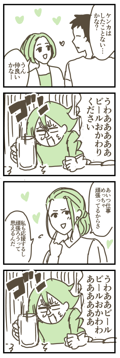f:id:kanemotonomukuu:20170704152959j:plain