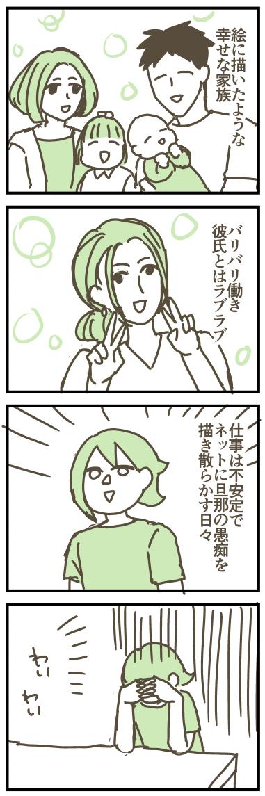 f:id:kanemotonomukuu:20170704153150j:plain