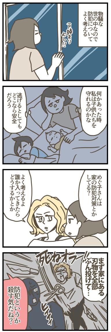f:id:kanemotonomukuu:20170706114425j:plain