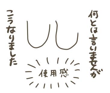 f:id:kanemotonomukuu:20170724103655j:plain