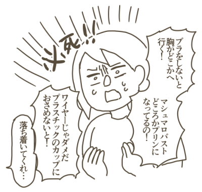 f:id:kanemotonomukuu:20170724104207j:plain