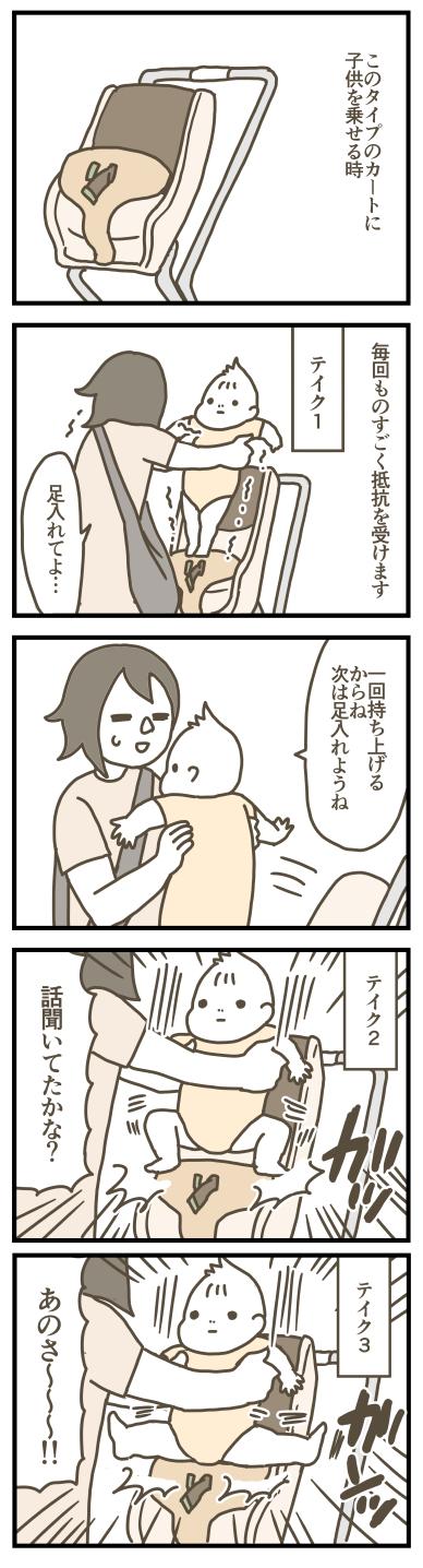 f:id:kanemotonomukuu:20170726205007j:plain