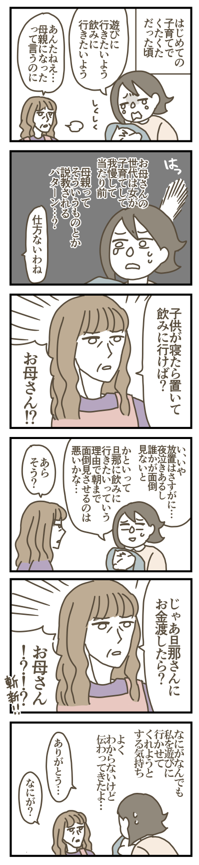 f:id:kanemotonomukuu:20170730160335j:plain