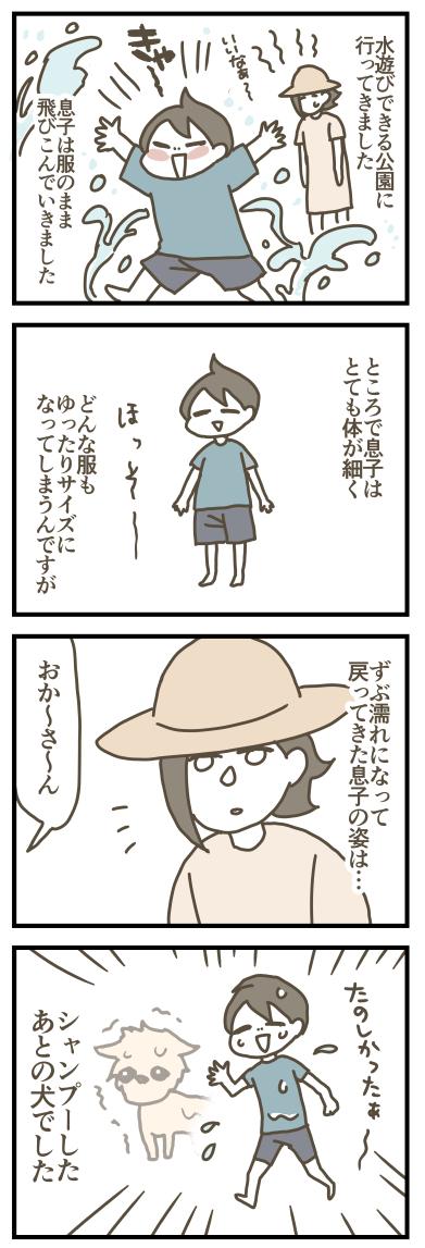 f:id:kanemotonomukuu:20170801220940j:plain