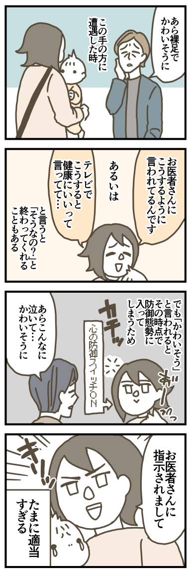 f:id:kanemotonomukuu:20170803182449j:plain