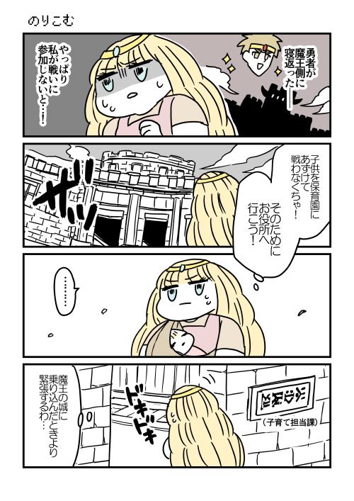 f:id:kanemotonomukuu:20170807174713j:plain