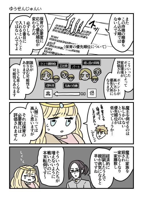f:id:kanemotonomukuu:20170807174807j:plain