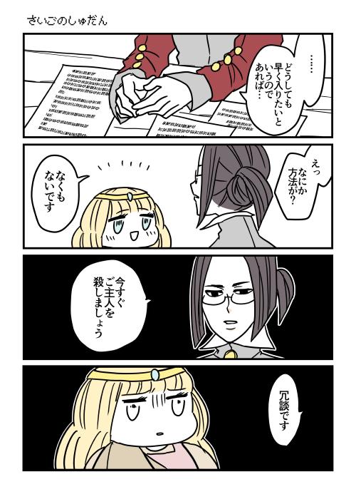 f:id:kanemotonomukuu:20170807174817j:plain