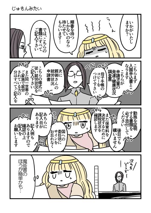f:id:kanemotonomukuu:20170807201647j:plain