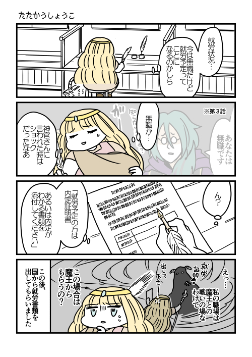 f:id:kanemotonomukuu:20170807201706j:plain