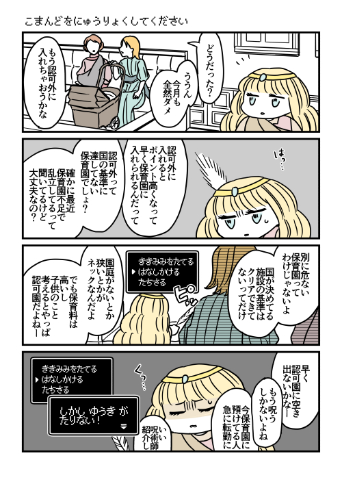 f:id:kanemotonomukuu:20170807201925j:plain