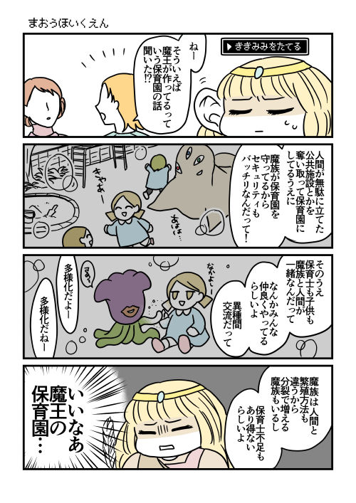 f:id:kanemotonomukuu:20170807201957j:plain