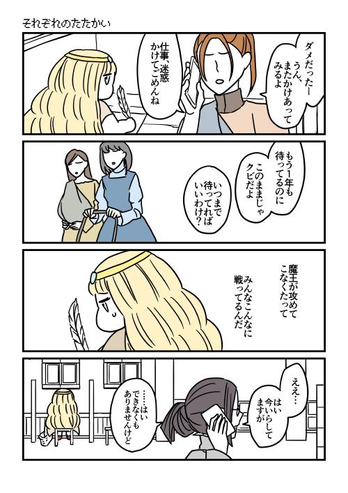 f:id:kanemotonomukuu:20170807202011j:plain