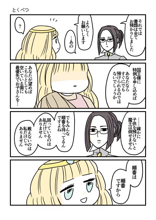 f:id:kanemotonomukuu:20170807202025j:plain