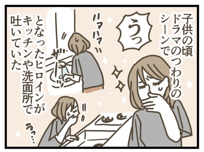 f:id:kanemotonomukuu:20170807213724j:plain