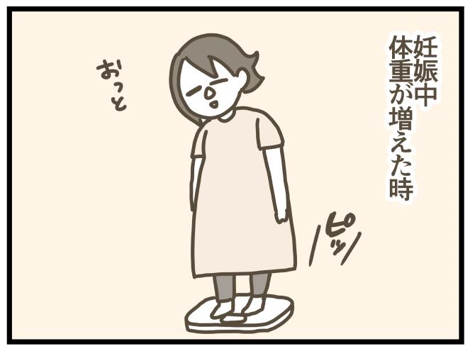 f:id:kanemotonomukuu:20170807214307j:plain