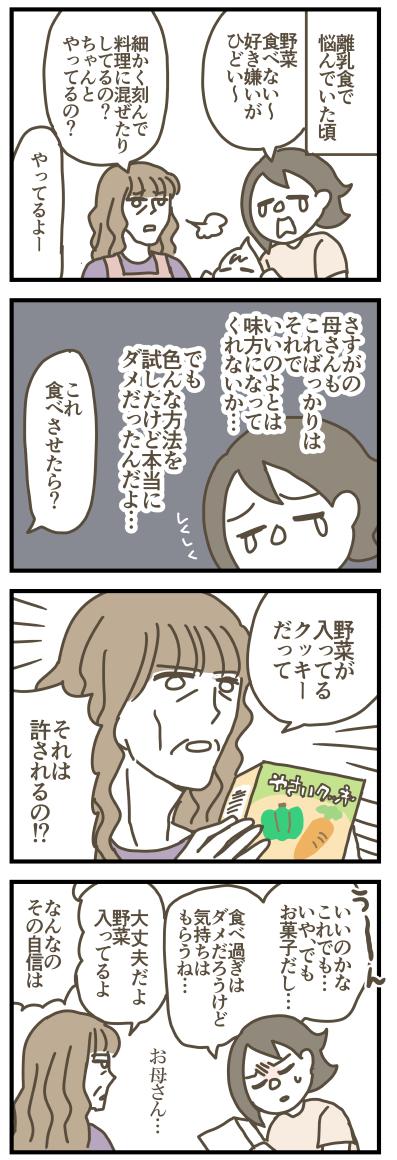 f:id:kanemotonomukuu:20170808222857j:plain