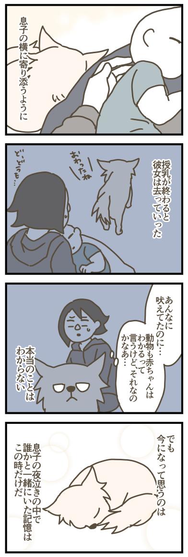 f:id:kanemotonomukuu:20170808222900j:plain