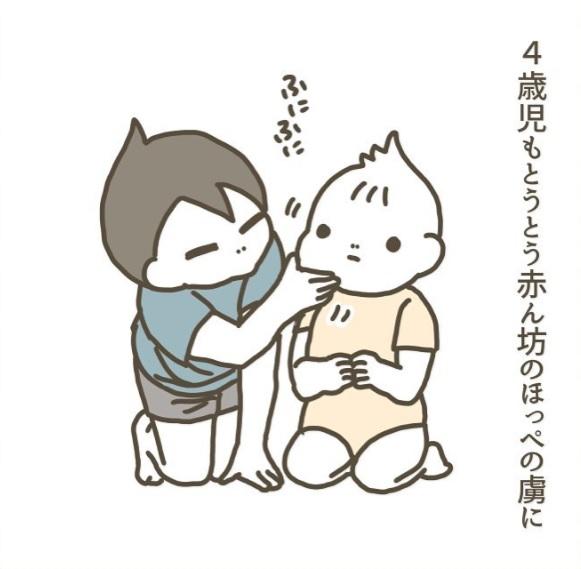 f:id:kanemotonomukuu:20170819172942j:plain