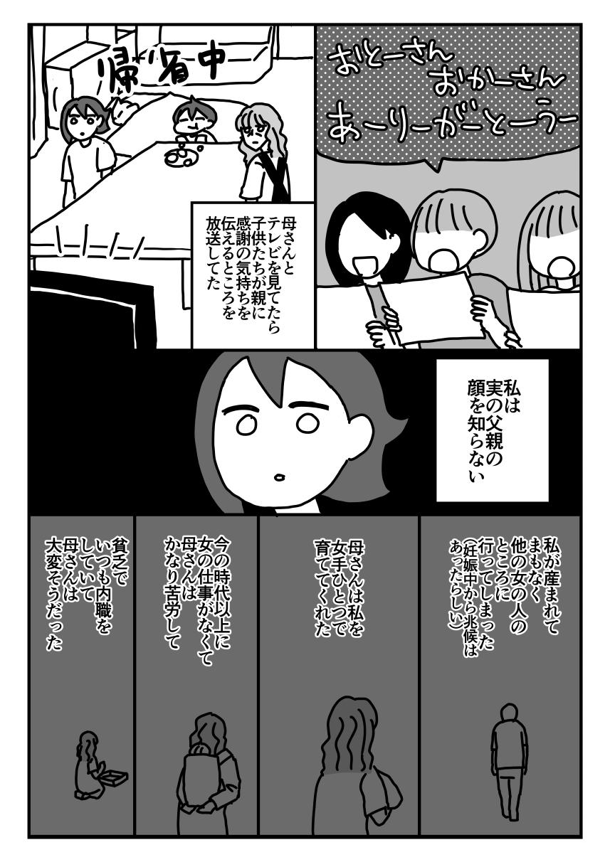 f:id:kanemotonomukuu:20170831164532j:plain