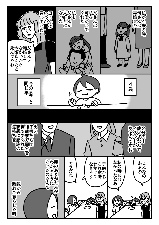 f:id:kanemotonomukuu:20170831164547j:plain