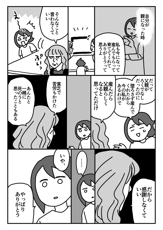f:id:kanemotonomukuu:20170831164559j:plain