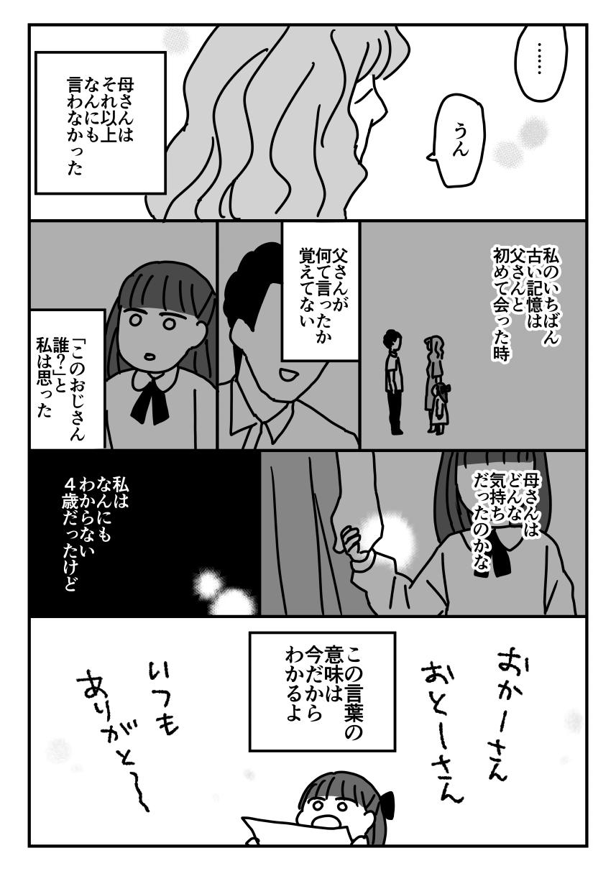 f:id:kanemotonomukuu:20170831164612j:plain