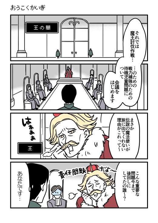 f:id:kanemotonomukuu:20170915190358j:plain