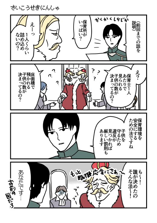 f:id:kanemotonomukuu:20170915190410j:plain