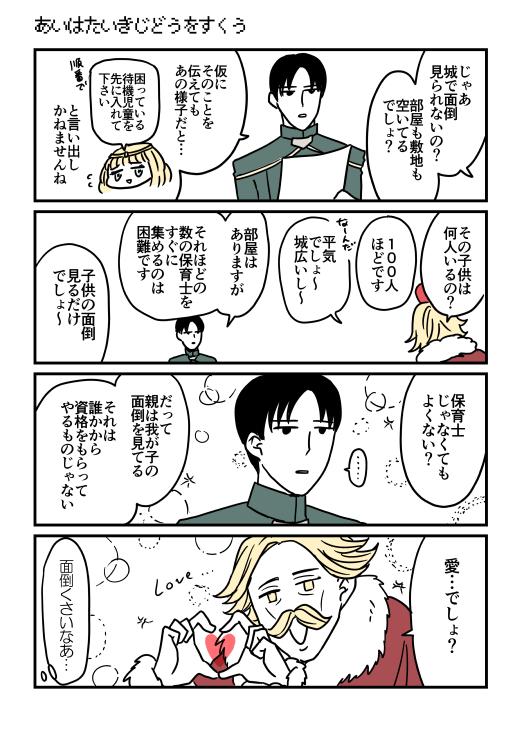 f:id:kanemotonomukuu:20170915190421j:plain