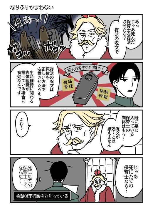 f:id:kanemotonomukuu:20170915190431j:plain