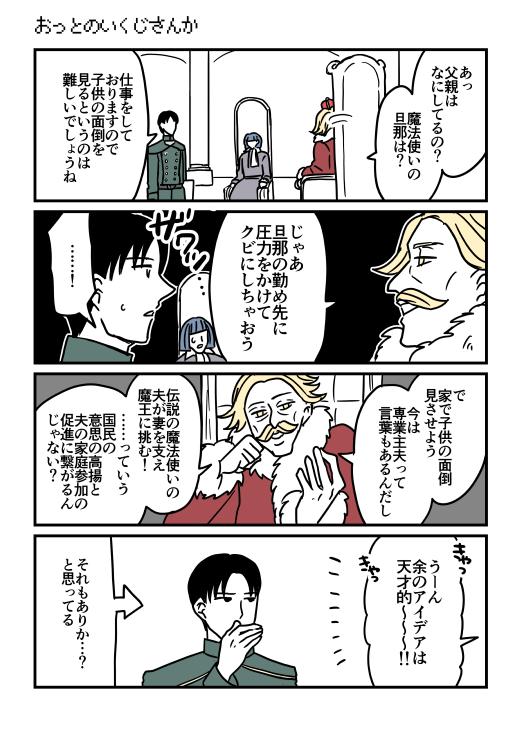 f:id:kanemotonomukuu:20170915190442j:plain