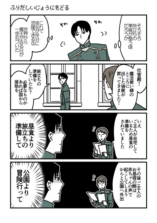 f:id:kanemotonomukuu:20170915190505j:plain