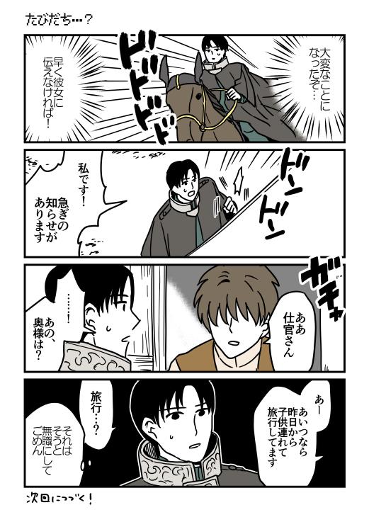 f:id:kanemotonomukuu:20170915190523j:plain
